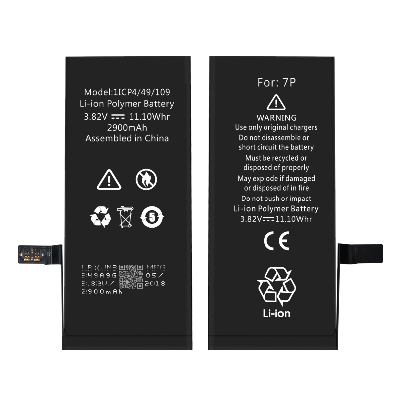 iPhone 7p phone battery
